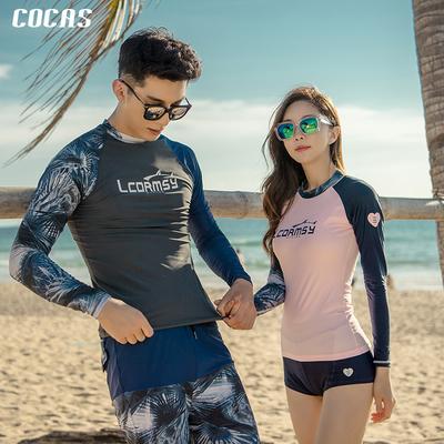 防晒潜水服女浮潜水长袖泳衣情侣水母衣冲浪分体套装速干漂流衣男
