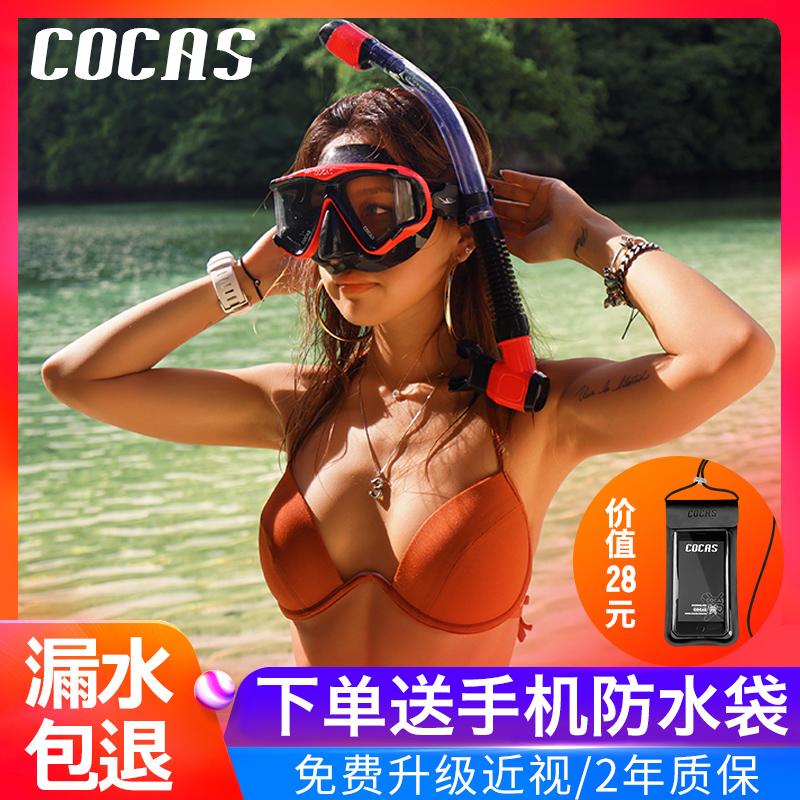 潜水镜浮潜三宝套装全干式呼吸管器近视成人眼镜潜水面罩游泳装备