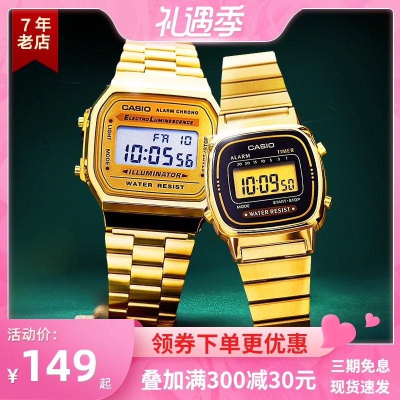 Часы наручные Артикул 550379249641