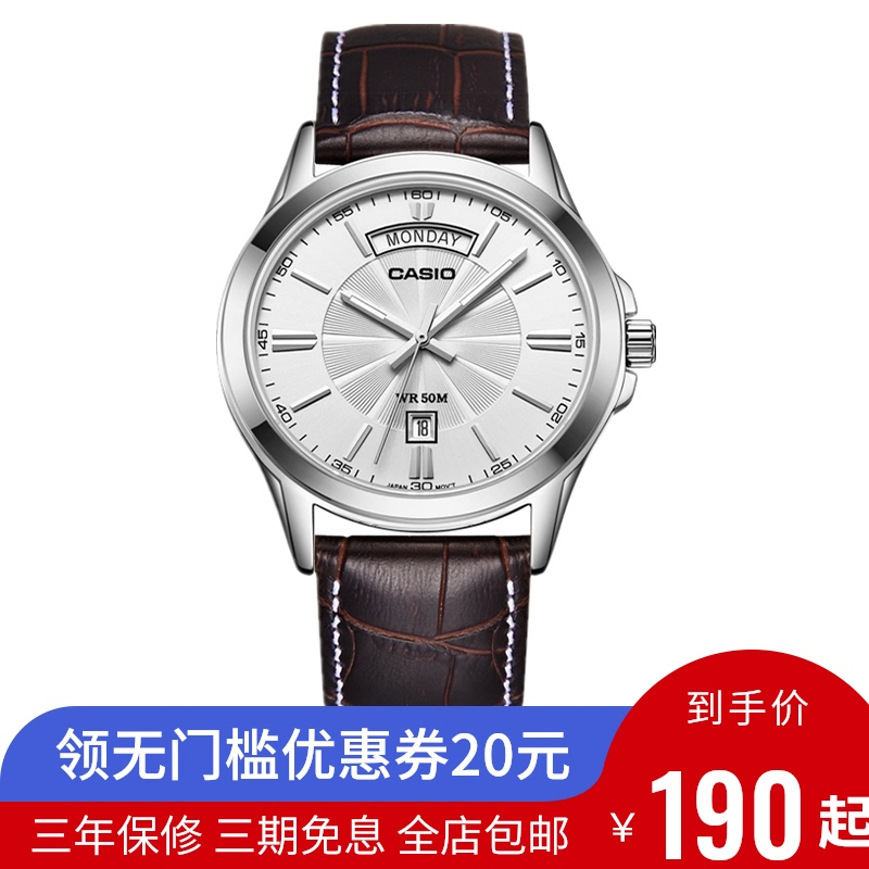 Authentic Casio Casio Watch belt business leisure quartz men's waterproof watch mtp-1381l-7a