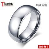 七夕节个性光面钨钢戒指男士简约指环霸气食指尾戒钛钢饰品刻字