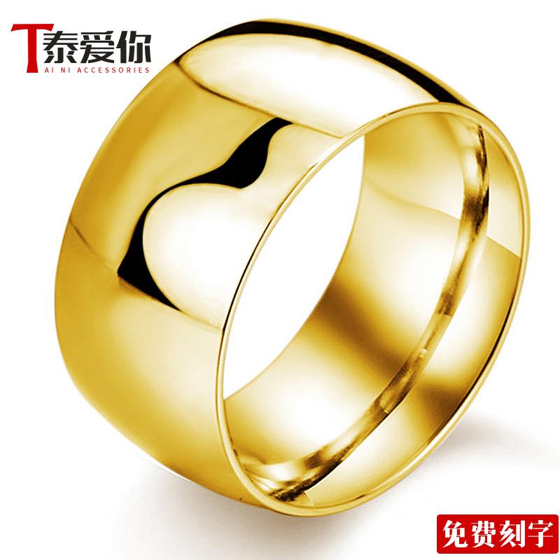 泰爱你 大气金色戒指男宽钛钢指环潮人个性霸气配饰简约免费刻字