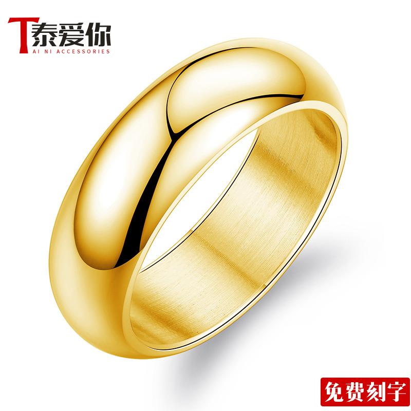 简单金色光面戒指男士钛钢指环潮人个性霸气食指戒子尾戒免费刻字