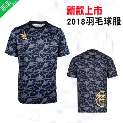 2018款尤尼克斯林丹羽毛球服yy t恤