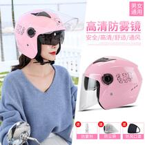 电动电瓶摩托车头盔灰男女士四季半盔冬季保暖防雾可爱韩版安全帽
