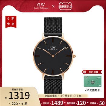 DW手表男款编织钢带腕表