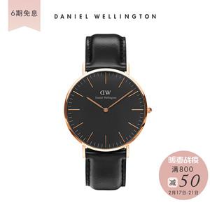 领120元券购买danielwellington dw 40mm黑盘手表