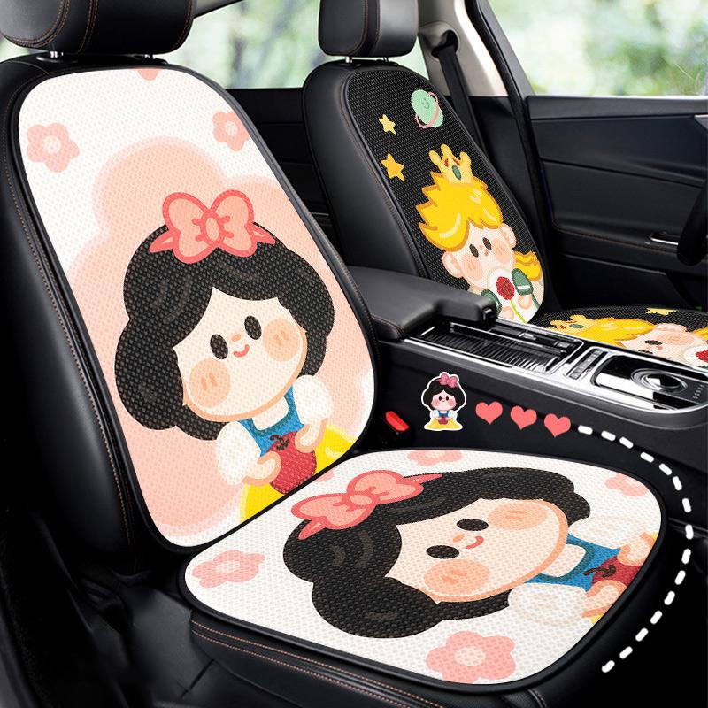 车垫夏季凉垫汽车坐垫单片可爱卡通网红夏天透气冰丝车座垫车用女