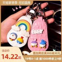 汽车钥匙包韩国可爱女神卡通创意个姓零钱包多功能车钥匙保护皮套