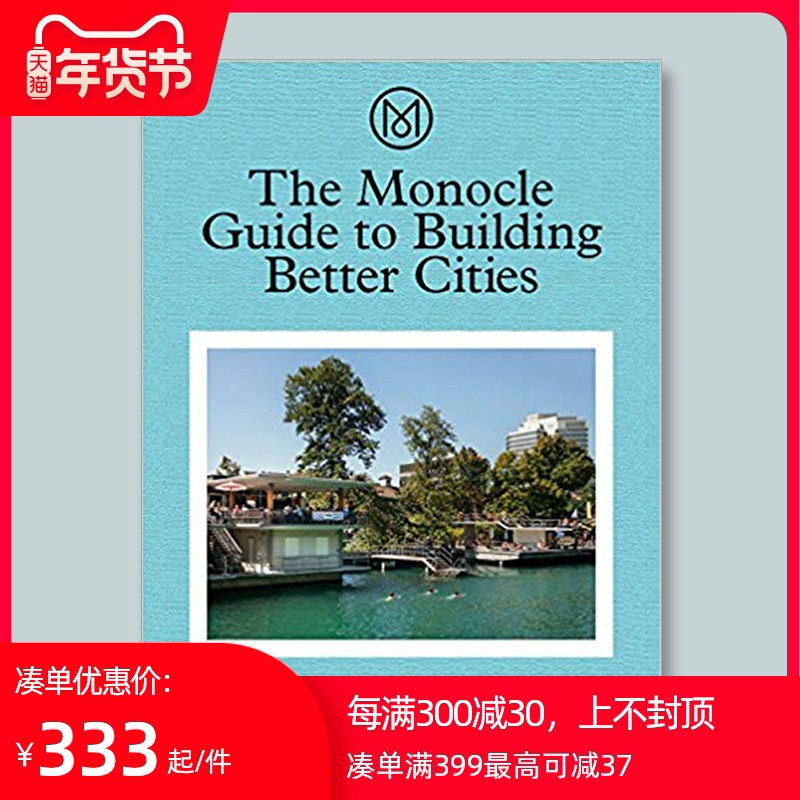 【The Monocle Guide系列】Building Better Cities 建造美好城市