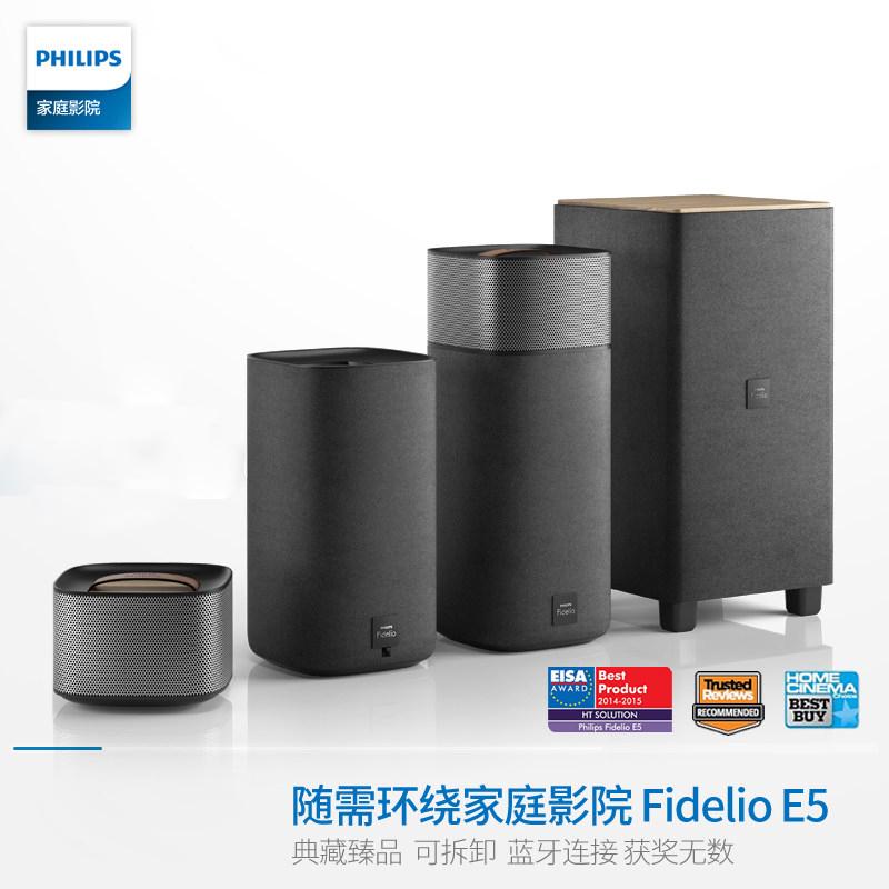 家庭影院音响音箱5.1随需环绕回音壁E5CSS7235Y飞利浦Philips