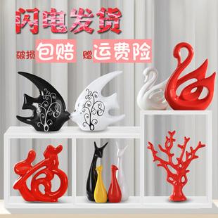 创意家居礼品装饰房间的小饰品客厅酒柜办公室摆设陶瓷工艺品摆件
