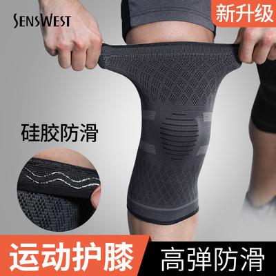 专业运动护膝盖男女健身跑步篮球装备半月板关节保暖护漆腿套护具