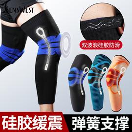专业运动护膝男半月板跑步篮球加长防撞护腿套女薄款膝盖护具装备