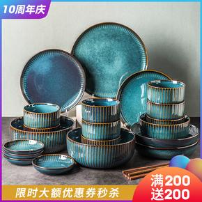 碗碟套装家用陶瓷碗创意个性现代轻奢日式餐具碗筷套碗复古北欧风