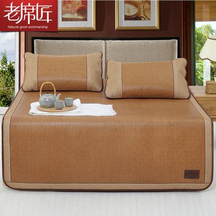 老席匠凉席1.8m床三件套竹加厚藤席折叠席子1.2空调单人夏季1.5米
