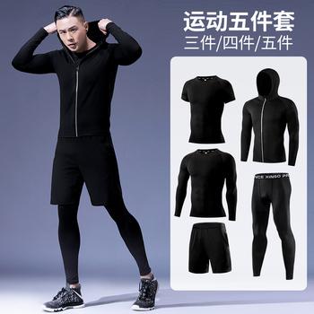 套装男士健身房紧身衣篮球健身服