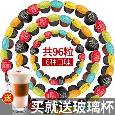 雀巢胶囊咖啡粒星巴克意式浓缩dolce gusto多趣酷思拿铁美式纯黑