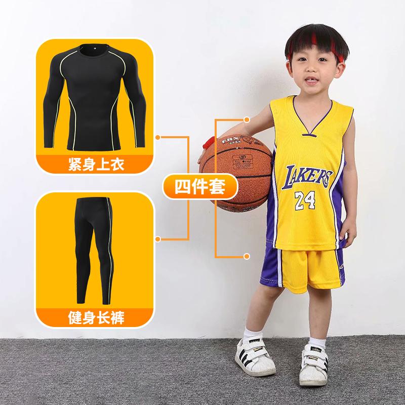 儿童篮球服套装男童长袖紧身衣四件套中小学生女孩运动训练蓝球衣