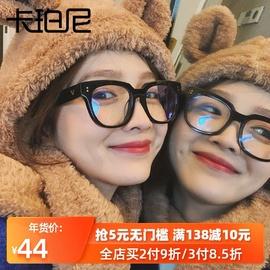 黑框眼镜女素颜神器复古雪梨同款平光镜防蓝光护目近视眼睛镜架