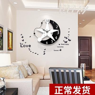 星月钟表挂钟客厅现代简约创意个性挂表时尚时钟卧室静音石英钟