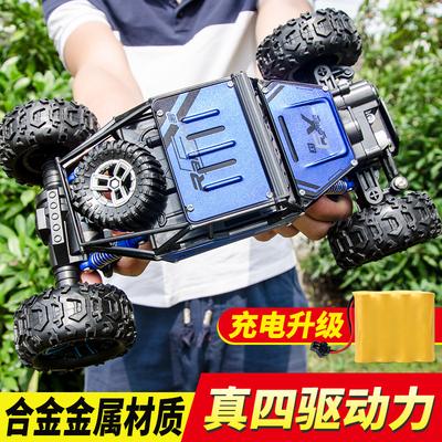 恒德合金四驱电动攀爬车无线充电高速越野遥控横行车儿童男生玩具