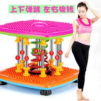 Колонка Maifei 9 утепленный укреплять версия Двойная пружина скручивание машина тонкая талия дома фитнес-танцевальная машина потеря веса твист пластины