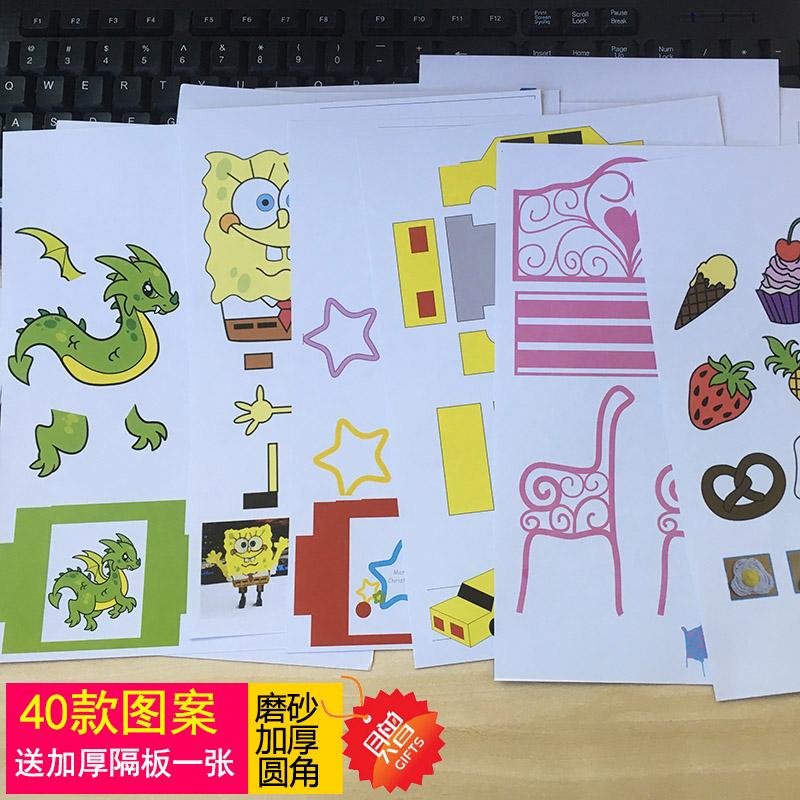 3D-печатная ручка Linyi панель Расходная пресс-форма копия Альбомная бумажная пленка версия волочение в подарок Прозрачный раздел панель