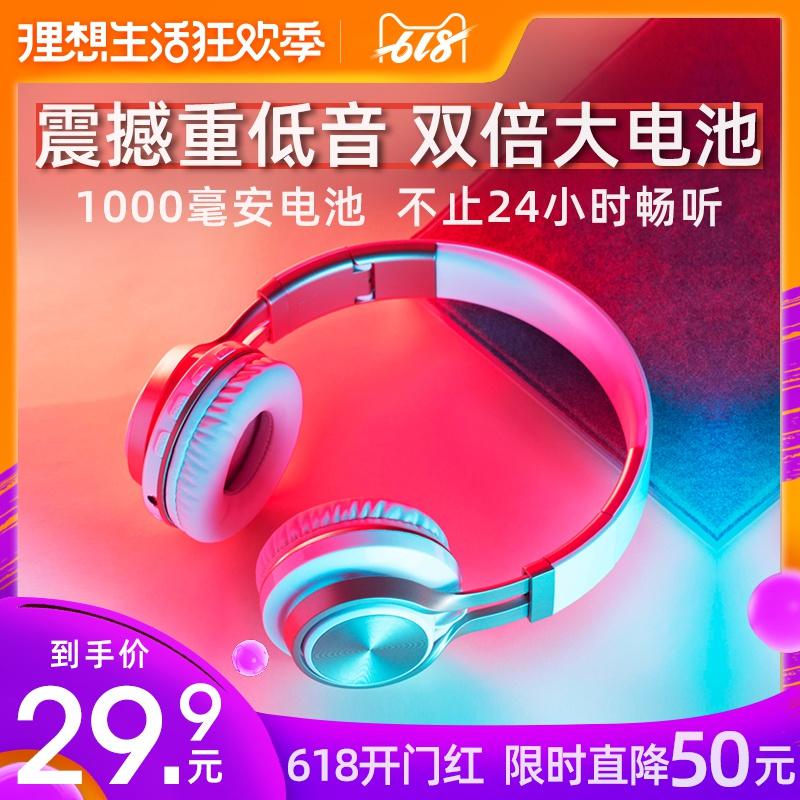男女手机电脑苹果华为通用挂脖式5.0无线蓝牙耳机耳麦头戴式运动