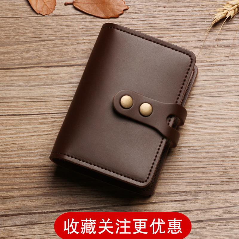 Кожаные сумки Артикул 594545171574