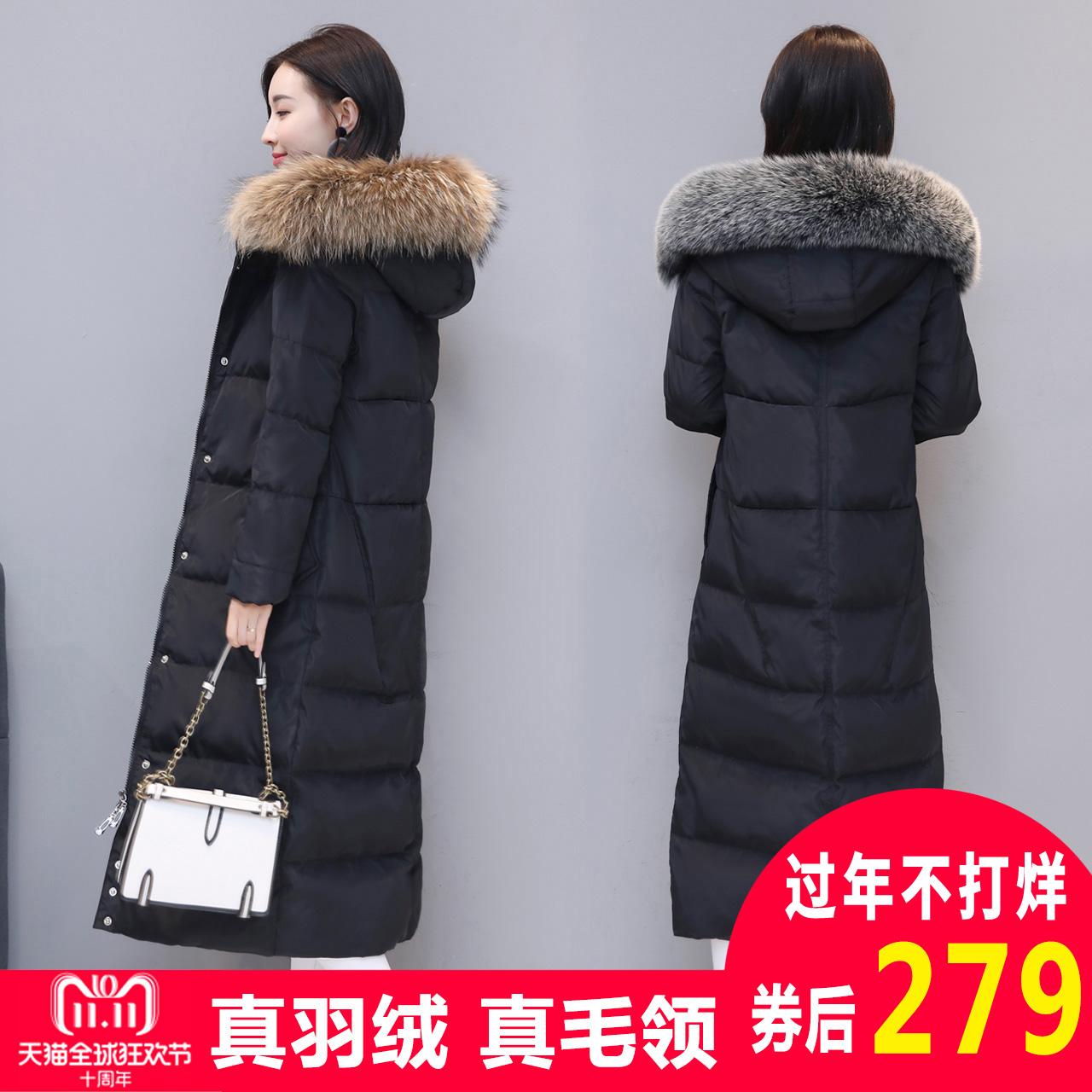 羽绒服女中长款2019新款韩版潮白鸭绒冬反季加厚修身显瘦大码过膝