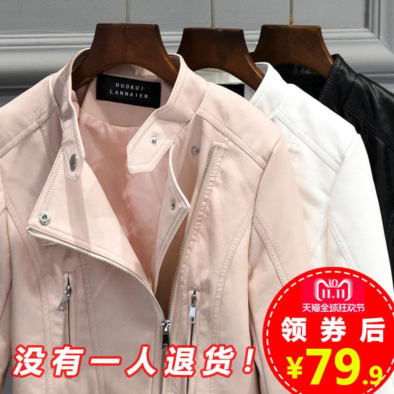 Жакеты детские / Кожаные детские куртки Артикул 556177465516
