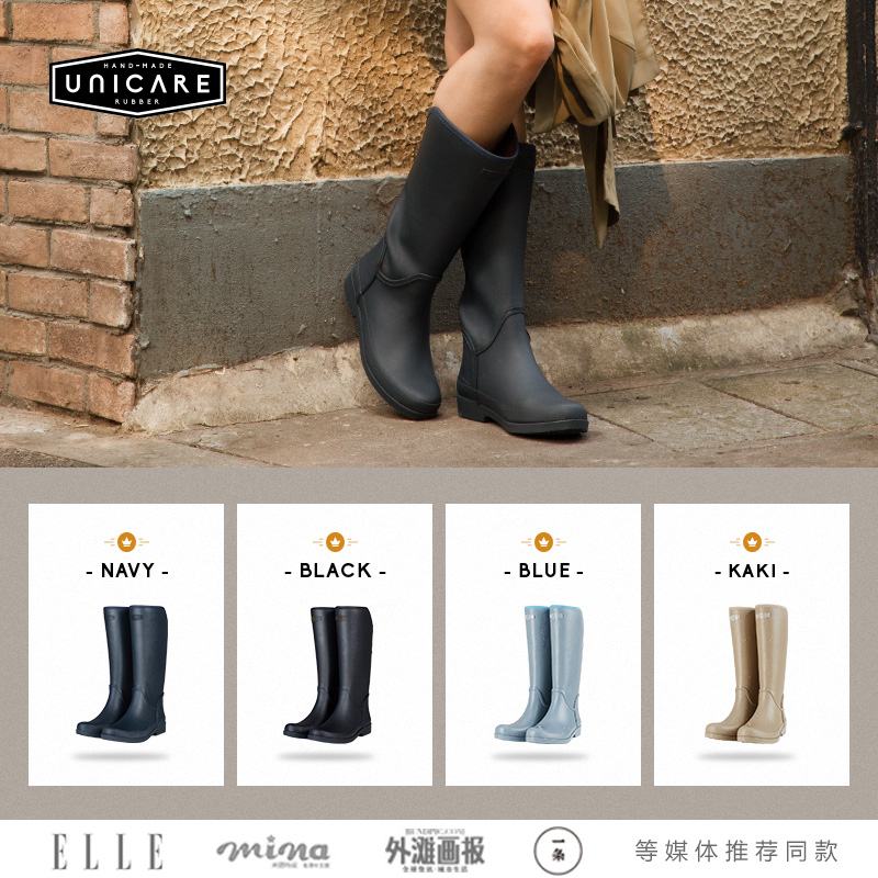 Unicare high rain shoes for women adult high top water shoes waterproof rain boots antiskid overshoes fashion wear