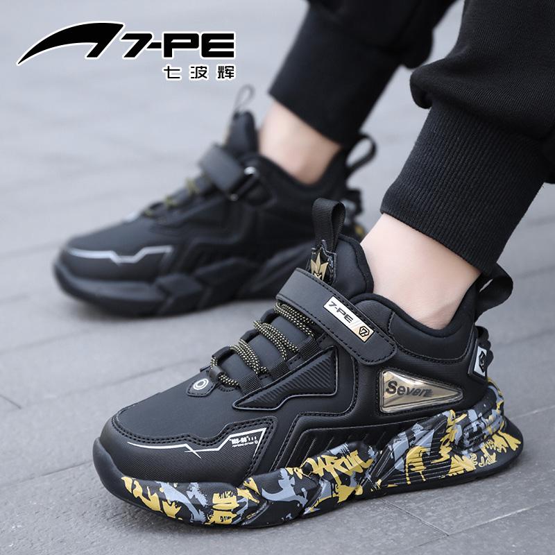 七波辉男童鞋秋冬款加绒保暖小孩儿童鞋子中大童运动鞋男童二棉鞋