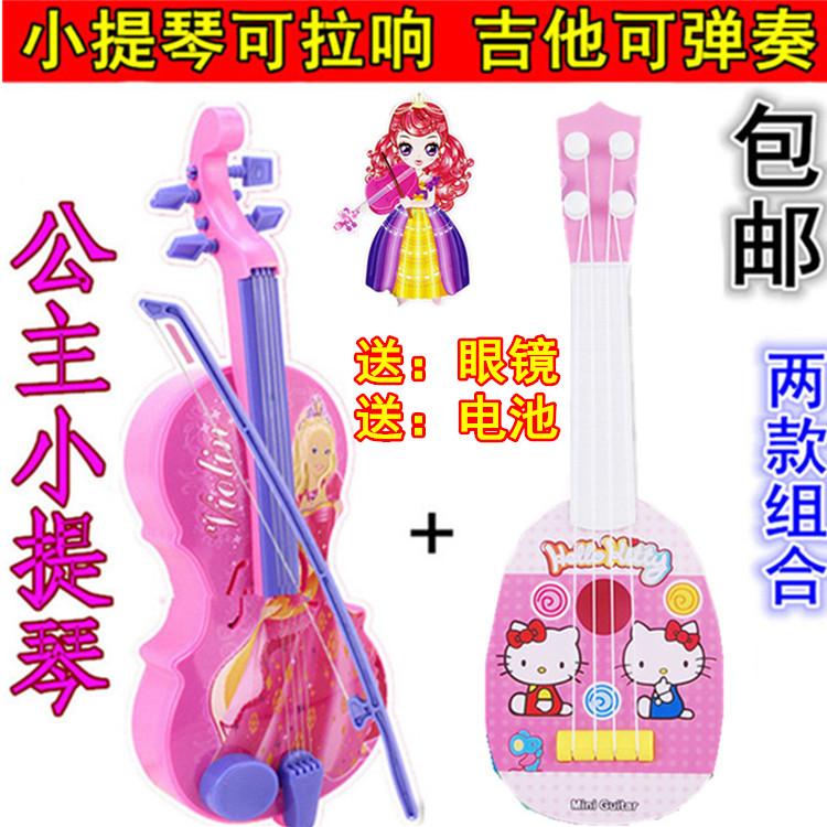 Электрический музыка магия моделирование скрипка принцесса девушка игрушка может бомба играть корей кольцо ребенок музыкальные инструменты маленькая волшебная фея