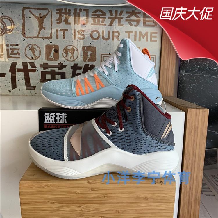 热销10件买三送一李宁2019男子新品中帮防滑篮球鞋