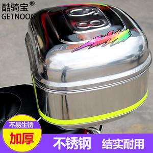 摩托车后备箱 尾箱 电动车后尾箱特大号 摩托车尾箱 加厚不锈钢