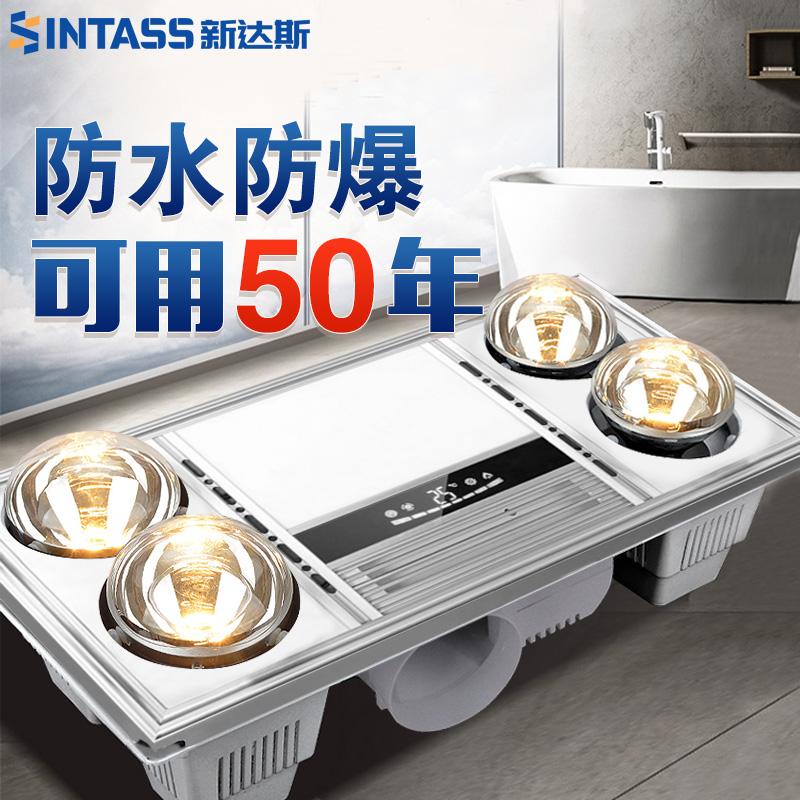 Светильники для ванной комнаты Артикул 537620276221