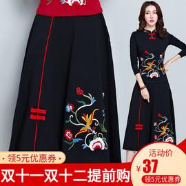 【赔本促销】民族风女装棉麻半身裙刺绣花大摆裙文艺复古盘扣口袋
