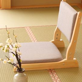 山形和式椅榻榻米实木日式和室椅无腿椅懒人靠背地板椅飘窗折叠椅