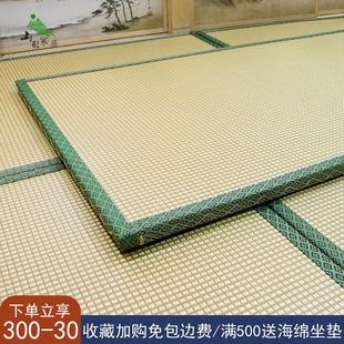 山形榻榻米垫子定做椰棕垫家用塌塌米日式 踏踏米地垫床垫炕垫定制