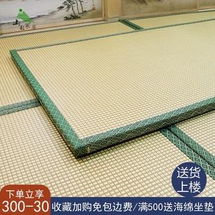 山形榻榻米垫子定做椰棕垫卧室家用塌塌米日式踏踏米地垫床垫炕垫