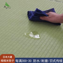 日本大建防水踏踏米塌塌米定做地垫床垫椰棕垫尺寸定制榻榻米垫子