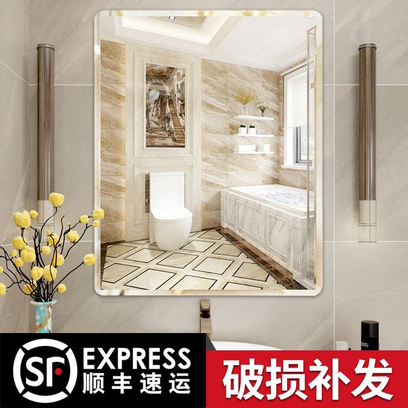 浴室镜子贴墙自粘洗手间卫生间洗漱台厕所壁挂免打孔化妆卫浴挂墙