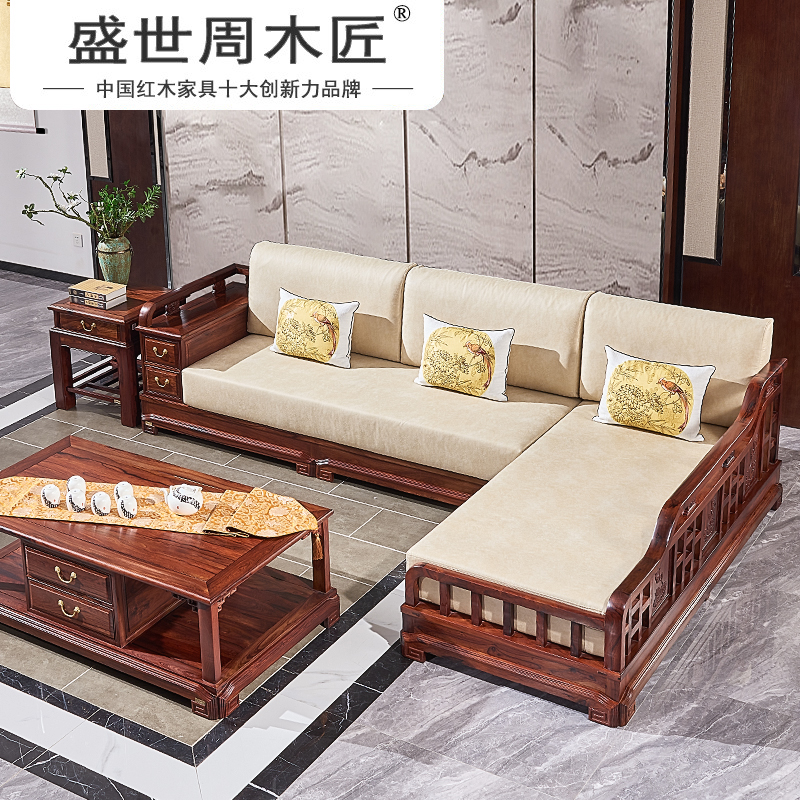 Carpenter Zhou Huazhi left right Princess sofa Barry yellow sandalwood Laos red sour branch living room corner mahogany furniture sofa