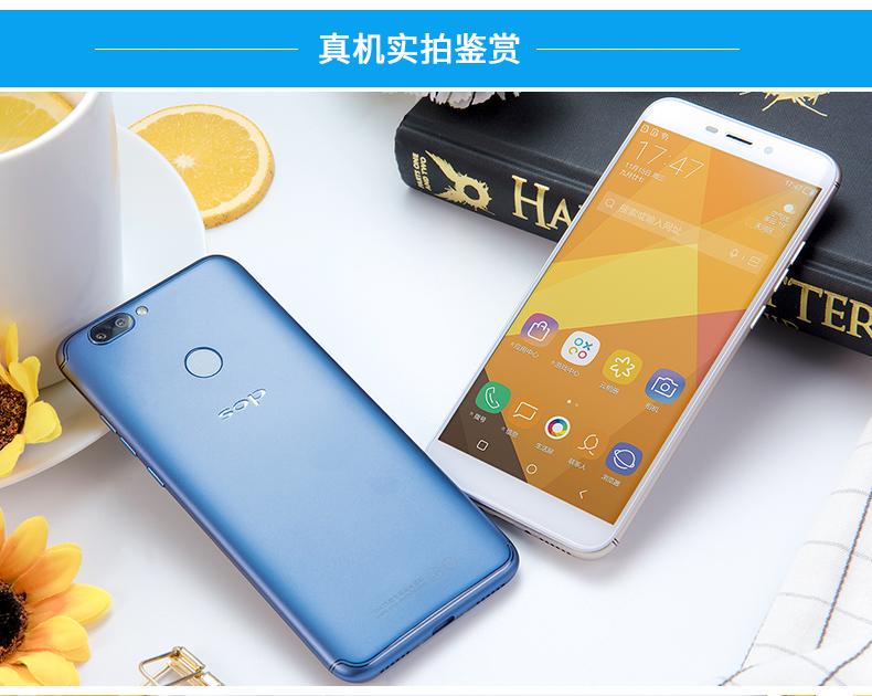 SOP/赛博宇华S8 全网通4G 全面屏4+64G手机微信8开手机