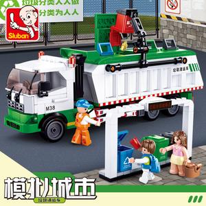 小鲁班积木legao玩具 垃圾分类车拼装儿童益智拼插男孩小颗粒汽车