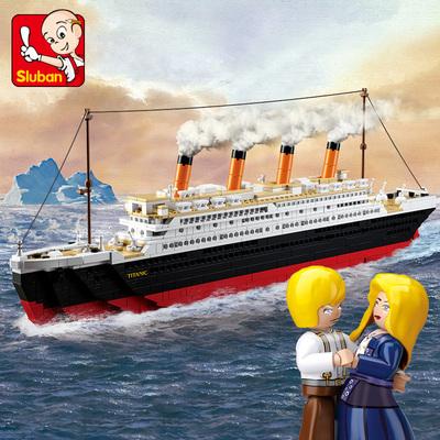 快乐小鲁班积木匹配乐高泰坦尼克号拼装模型男孩子拼插船玩具轮船