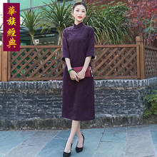 Chinese Classic Silk Xiangyun Qipao middle aged female mother autumn high end Chinese style modified fashion dress