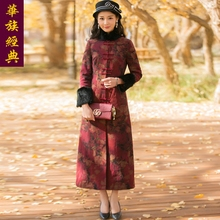 Chinese classic cloud cheongsam women's long sleeve dignified atmosphere with cotton padded warm winter improved cheongsam coat